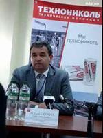 Презентация завода по производству теплоизоляции - `ТЕХНО`